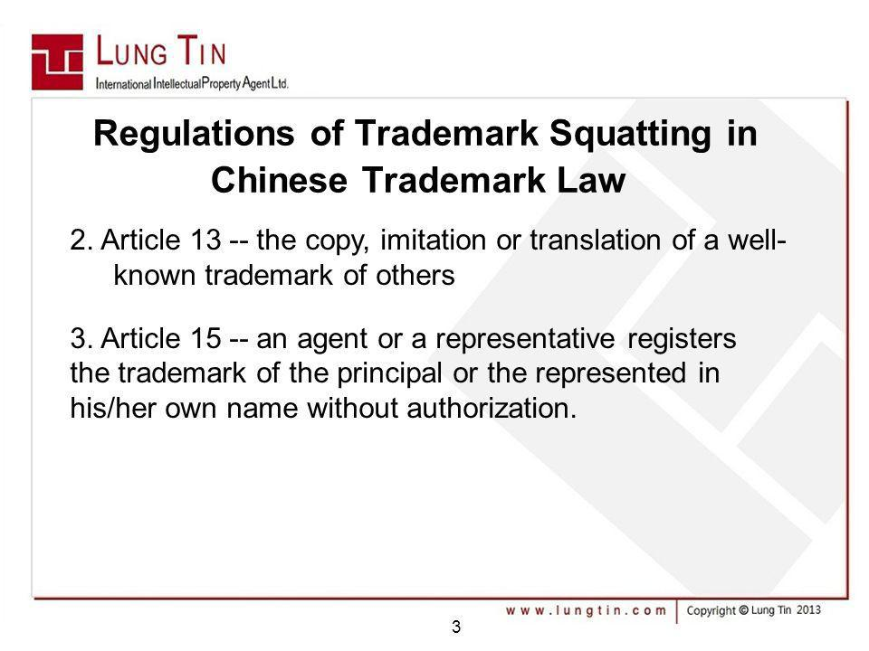Regulations of Trademark Squatting in Chinese Trademark Law 2. Article 13 -- the copy, imitation or translation of a well- known trademark of others 3