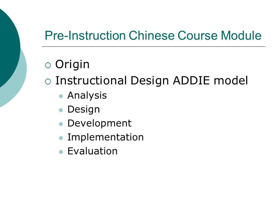 Pre-Instruction Chinese Course Module Origin Instructional Design ADDIE model Analysis Design Development Implementation Evaluation