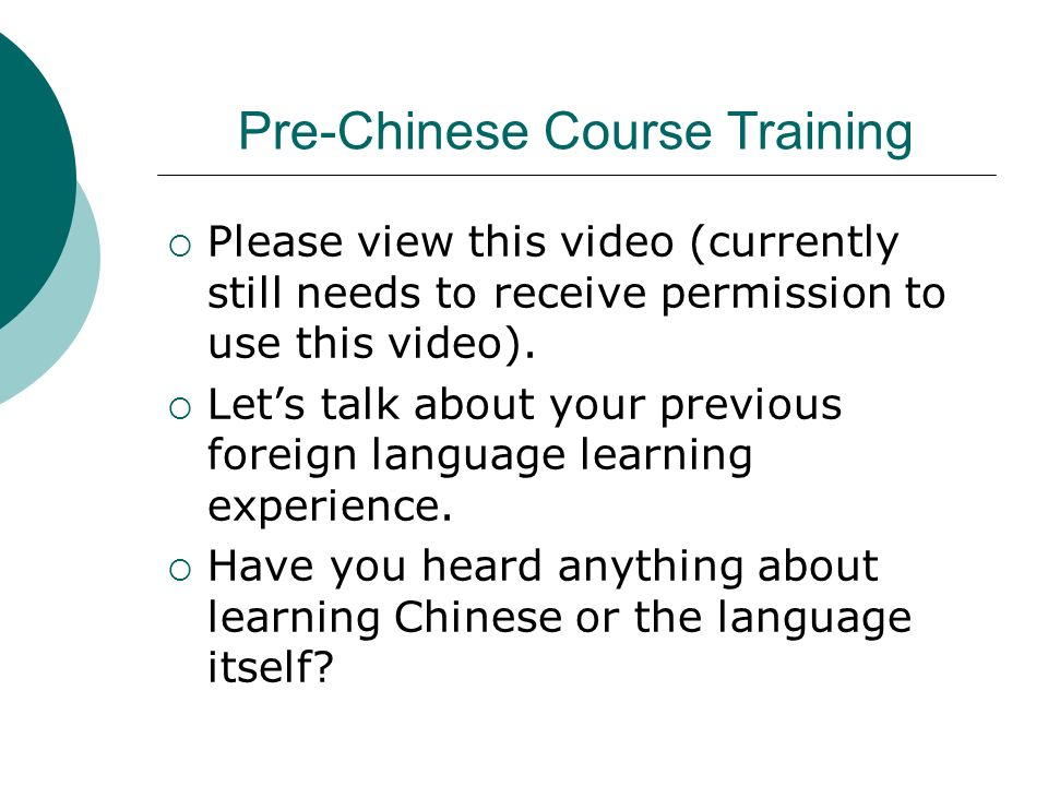 Pre-Chinese Course Training Please view this video (currently still needs to receive permission to use this video). Lets talk about your previous fore