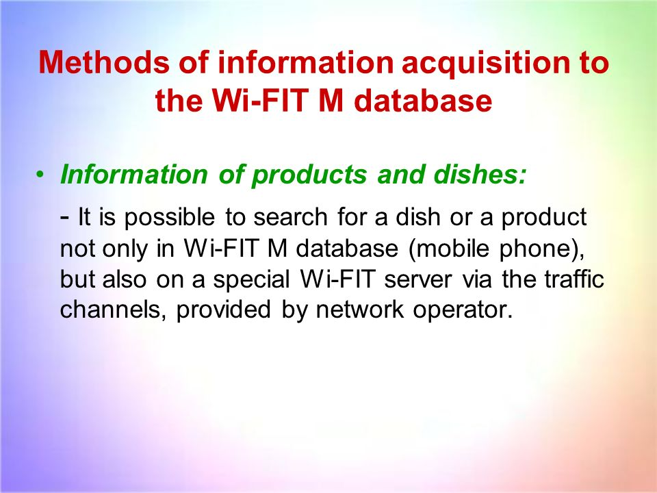 Methods of information acquisition to the Wi-FIT M database Information of products and dishes: - It is possible to search for a dish or a product not