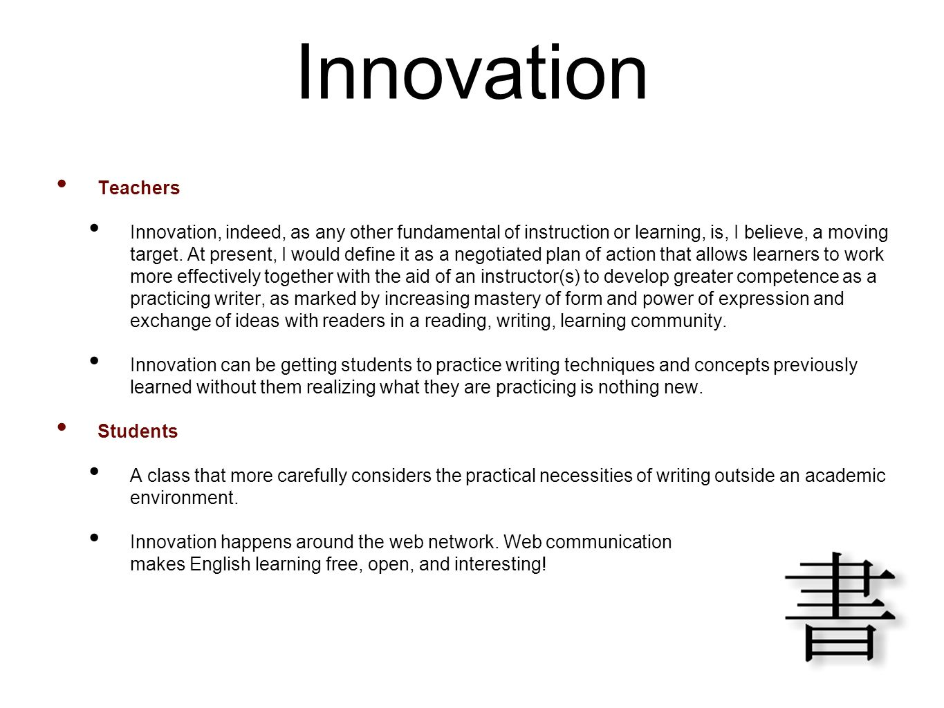 Innovation Teachers Innovation, indeed, as any other fundamental of instruction or learning, is, I believe, a moving target. At present, I would defin