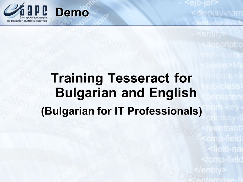 Training Tesseract for Bulgarian and English (Bulgarian for IT Professionals) Demo