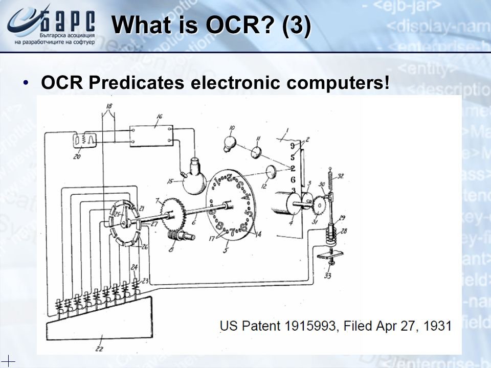 What is OCR? (3) OCR Predicates electronic computers!OCR Predicates electronic computers!