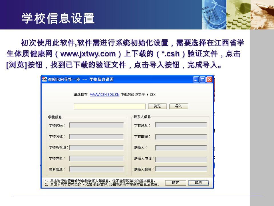 , www.jxtwy.com *.csh [ ], www.jxtwy.com *.csh [ ]