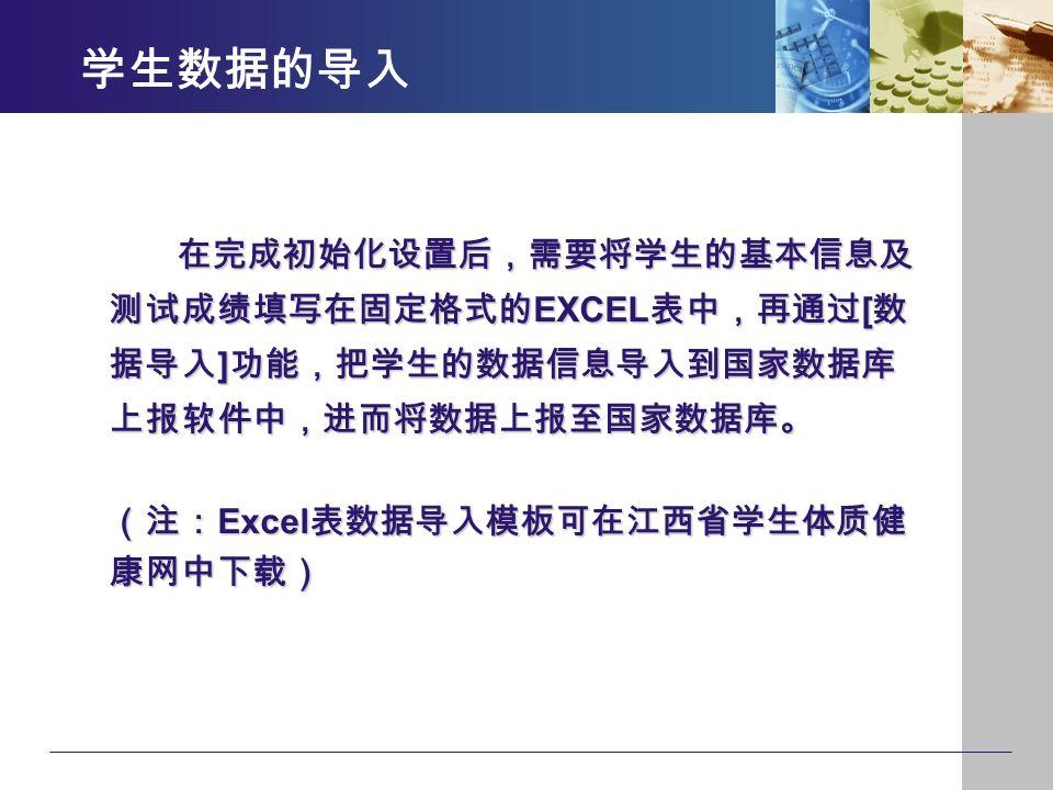EXCEL [ ] EXCEL [ ] Excel Excel