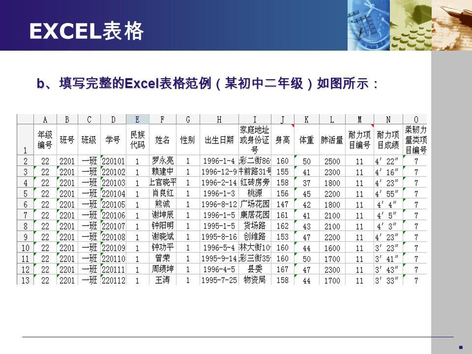 EXCEL b Excel b Excel.