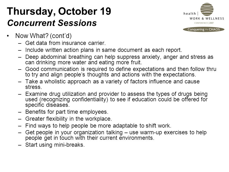 Thursday, October 19 Concurrent Sessions Now What.