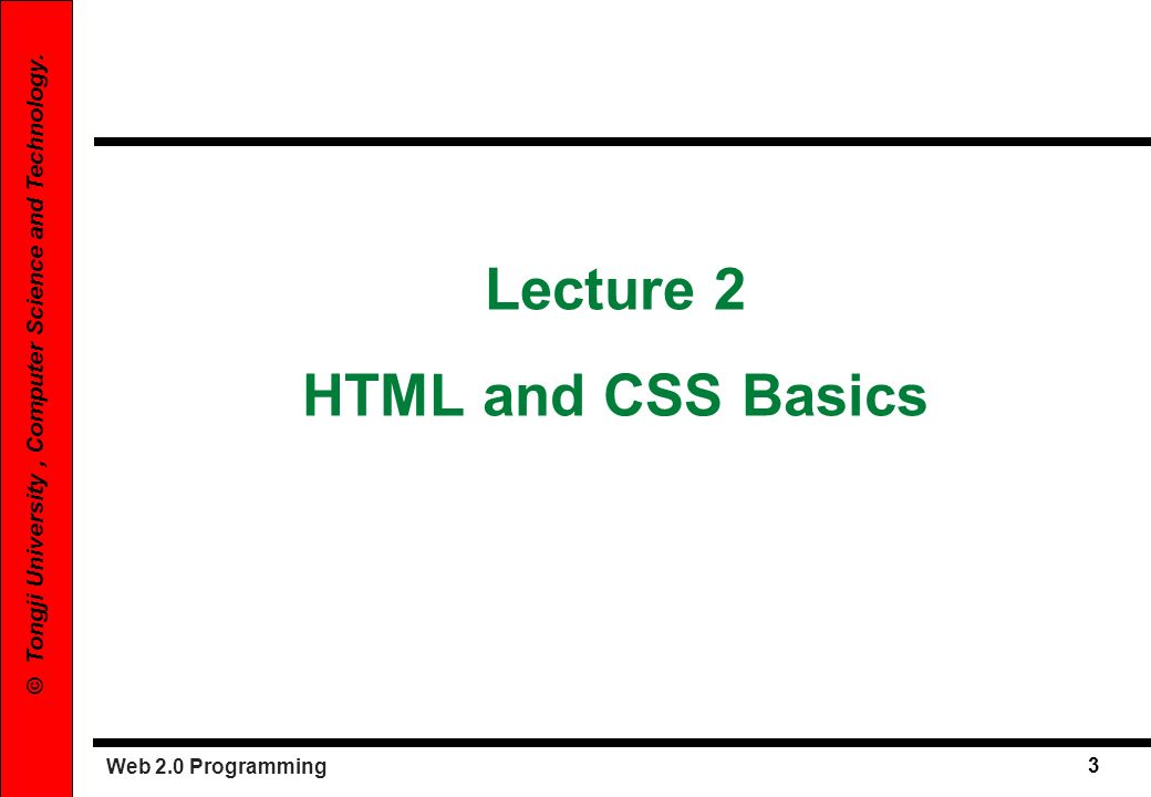 Web 2.0 Programming 3 © Tongji University, Computer Science and Technology. Lecture 2 HTML and CSS Basics