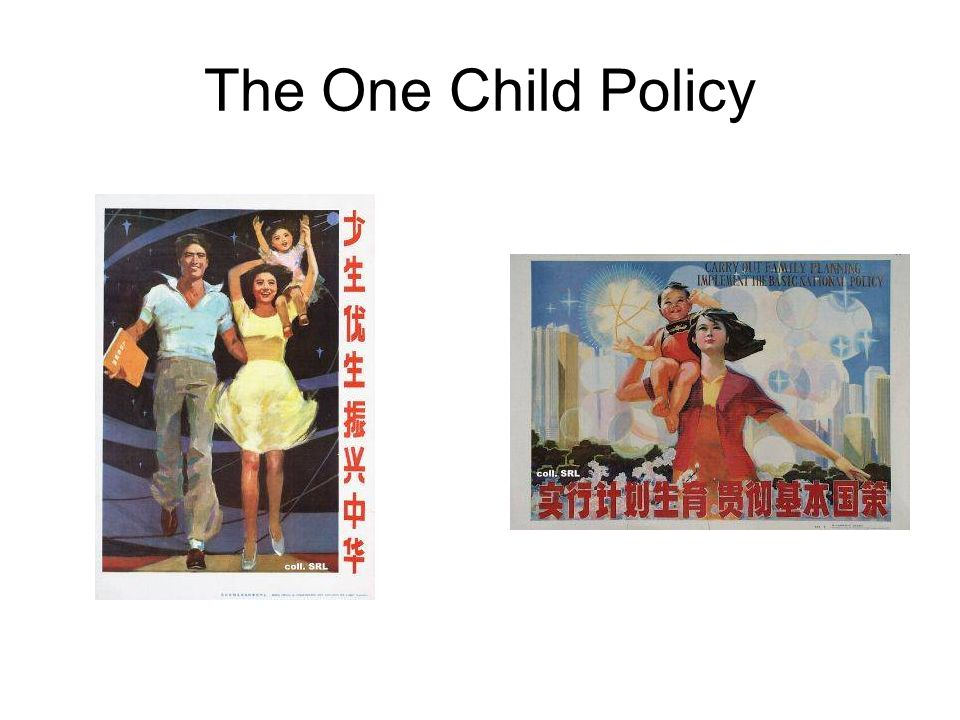 The One Child Policy