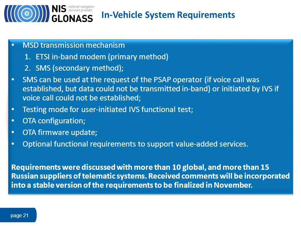 In-Vehicle System Requirements MSD transmission mechanism 1.ETSI in-band modem (primary method) 2.SMS (secondary method); SMS can be used at the reque