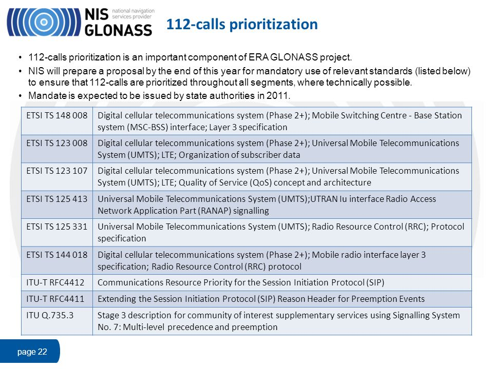 112-calls prioritization ETSI TS 148 008Digital cellular telecommunications system (Phase 2+); Mobile Switching Centre - Base Station system (MSC-BSS)