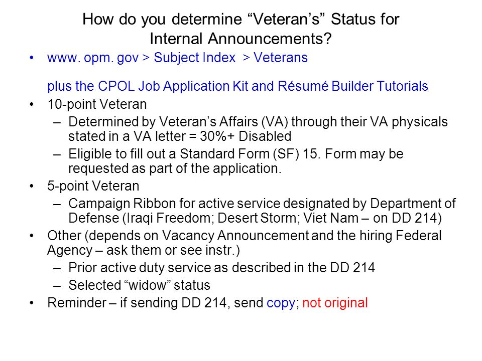 How do you determine Veterans Status for Internal Announcements.