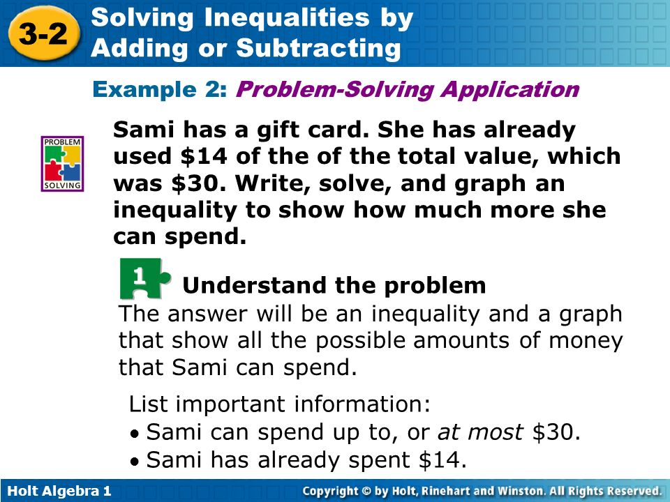 To Solve This Problem