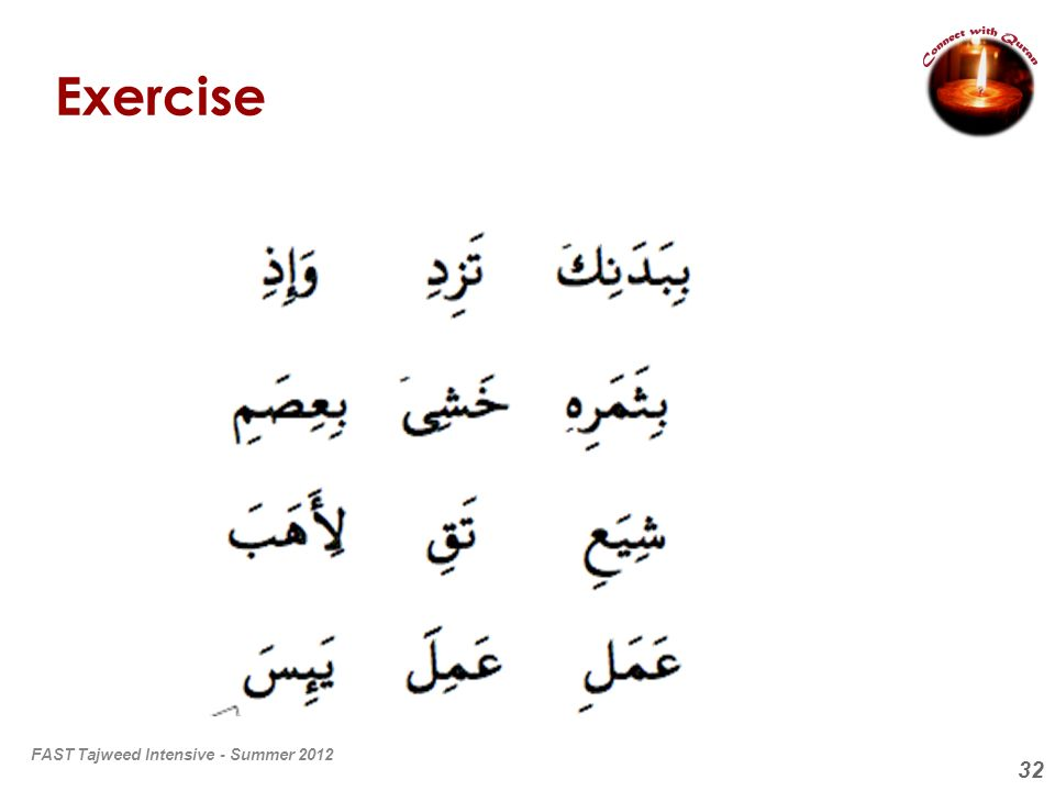 32 Exercise FAST Tajweed Intensive - Summer 2012