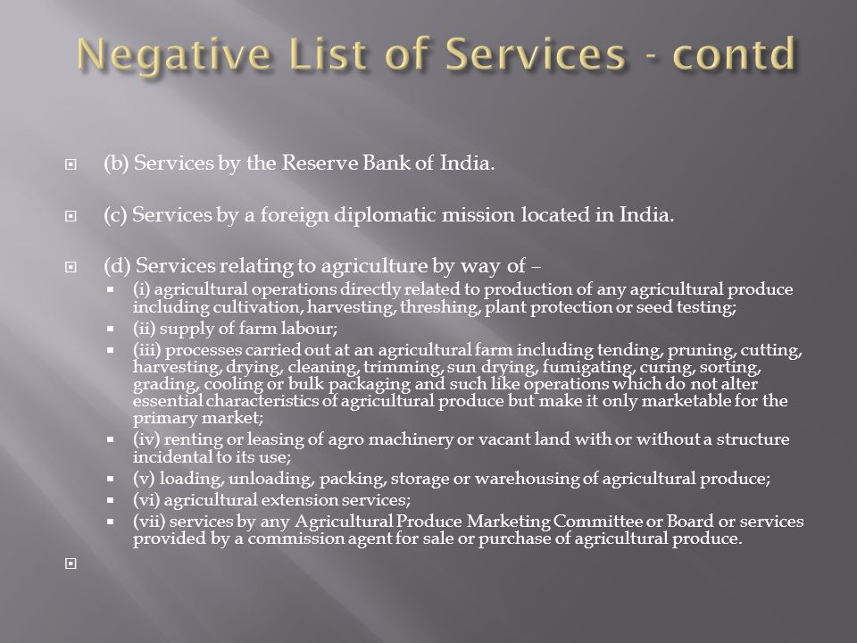 (b) Services by the Reserve Bank of India.