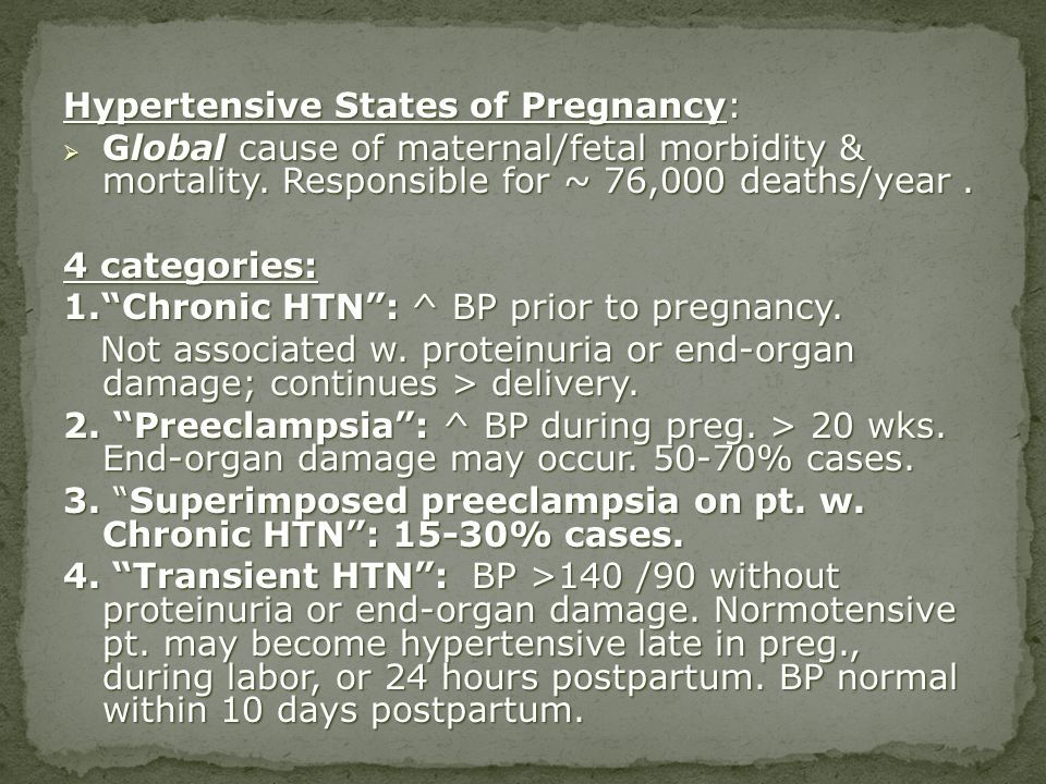 Hypertensive States of Pregnancy: Global cause of maternal/fetal morbidity & mortality. Responsible for ~ 76,000 deaths/year. Global cause of maternal