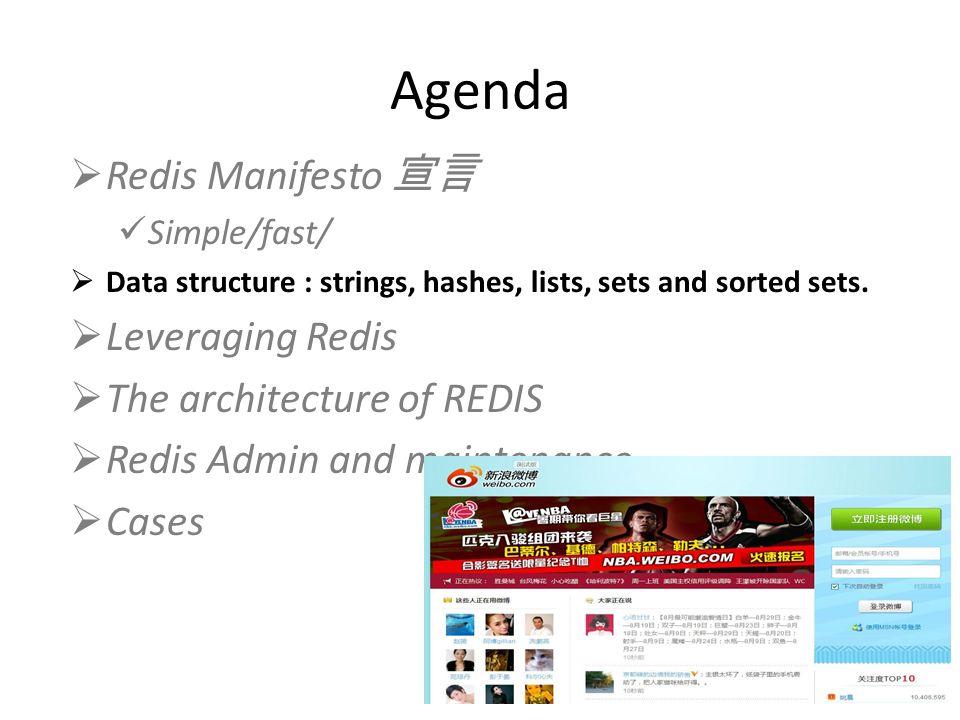 Sharding Redis Where is Redis Cluster – Under development.