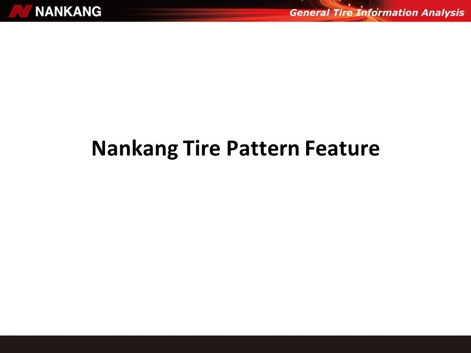 NOISE TEST BETWEEN RX-615 AND CONVENTION TIRE(NE-826) The New generation low noise tire, RX-615, uses computerized multi-pitch simulation technology with multi-siped pattern design to reduce tire noise generation.