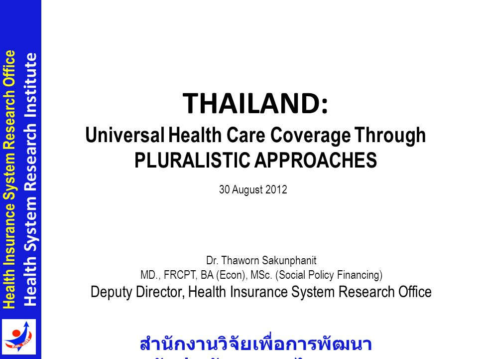 Research Paper on Universal Health Care?
