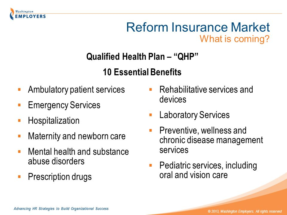 Advancing HR Strategies to Build Organizational Success © 2013, Washington Employers. All rights reserved Reform Insurance Market What is coming? Ambu