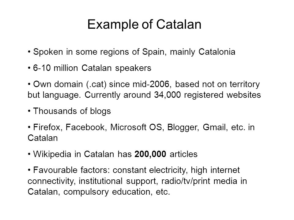 Why use Catalan.