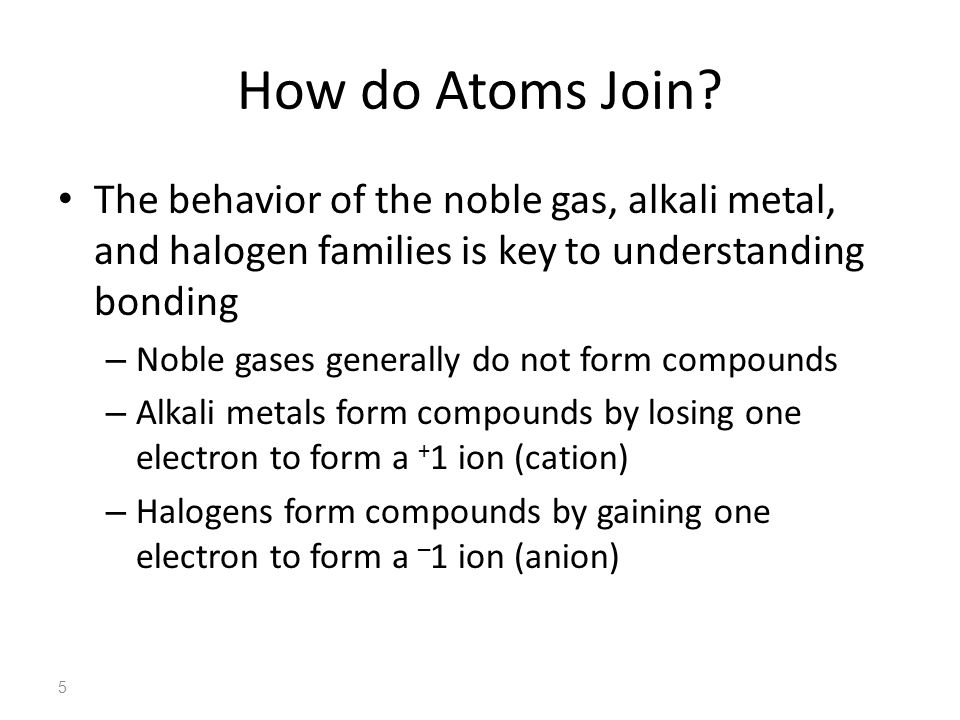Ion sizes A cation is always smaller than its parent atom An anion is always larger than its parent atom 6