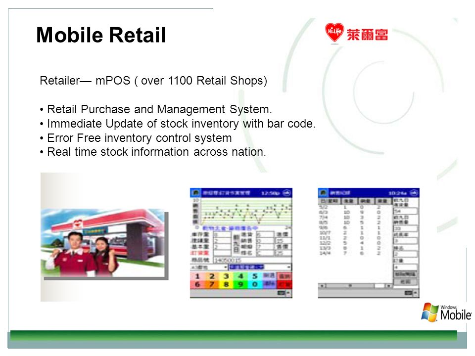 Retailer mPOS ( over 1100 Retail Shops) Retail Purchase and Management System. Immediate Update of stock inventory with bar code. Error Free inventory