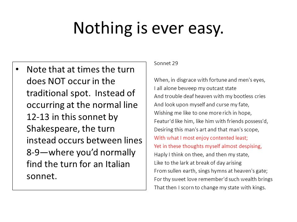Nothing is ever easy. Note that at times the turn does NOT occur in the traditional spot. Instead of occurring at the normal line 12-13 in this sonnet