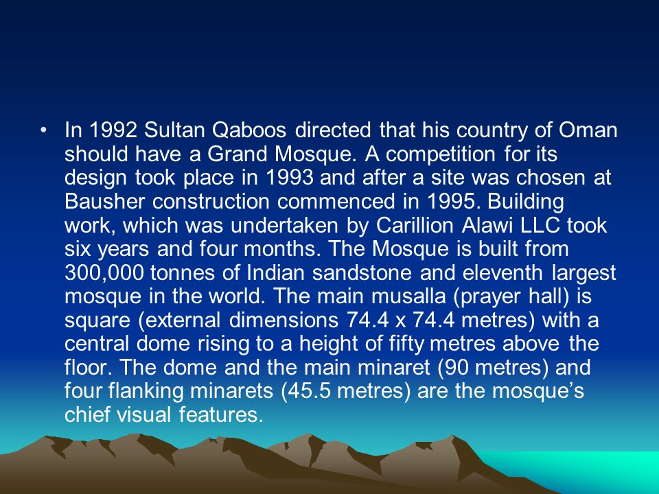 In 1992 Sultan Qaboos directed that his country of Oman should have a Grand Mosque. A competition for its design took place in 1993 and after a site w