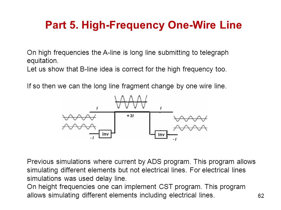 62 Part 5. High-Frequency One-Wire Line On high frequencies the A-line is long line submitting to telegraph equitation. Let us show that B-line idea i