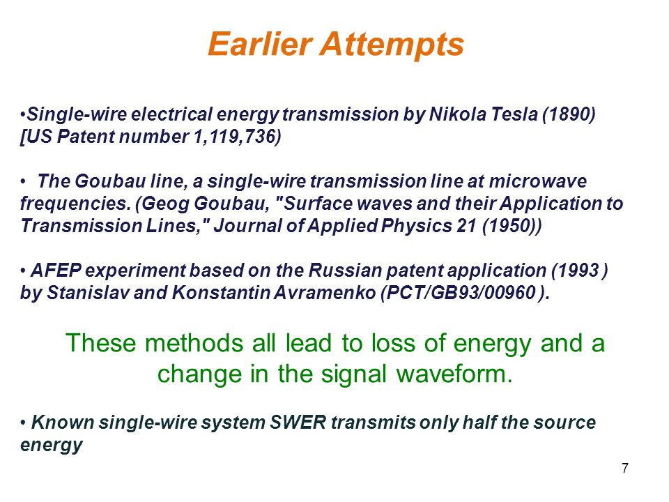 It can be assumed that the output of the high voltage transformer of B-Line, actually which consists of two transformers will have a very low radiation.