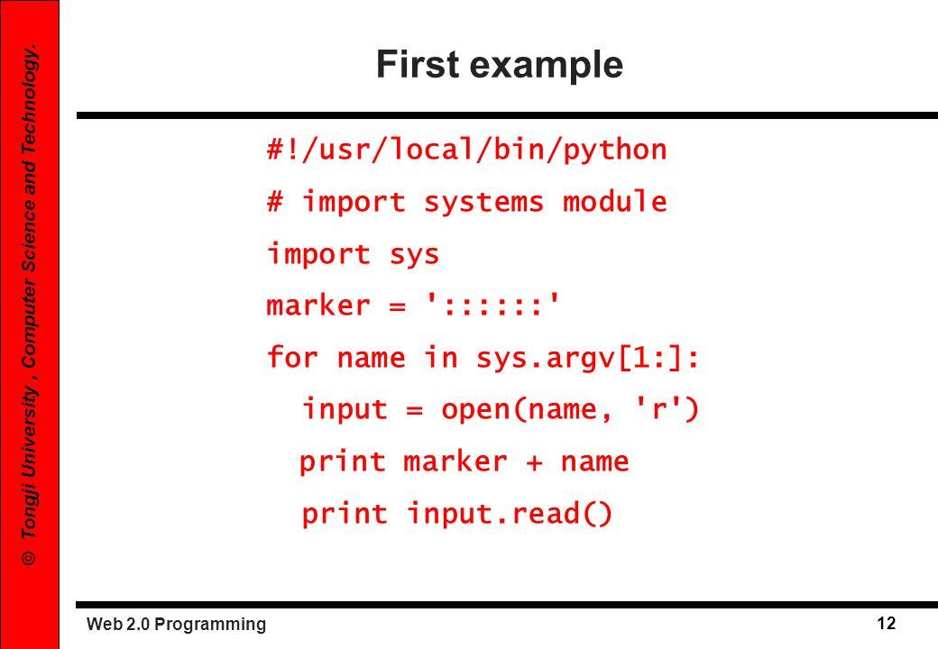 Web 2.0 Programming 13 © Tongji University, Computer Science and Technology.