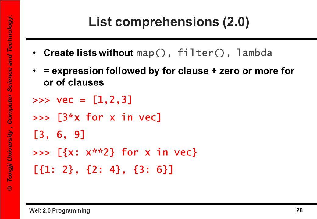 Web 2.0 Programming 29 © Tongji University, Computer Science and Technology.