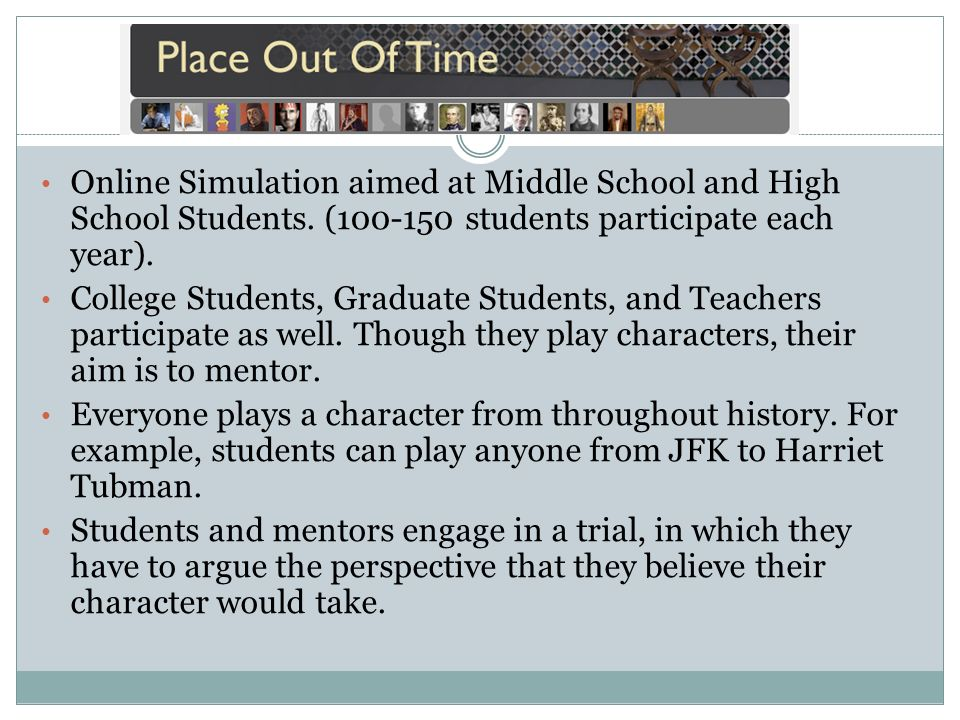 Data Online Simulation aimed at Middle School and High School Students.