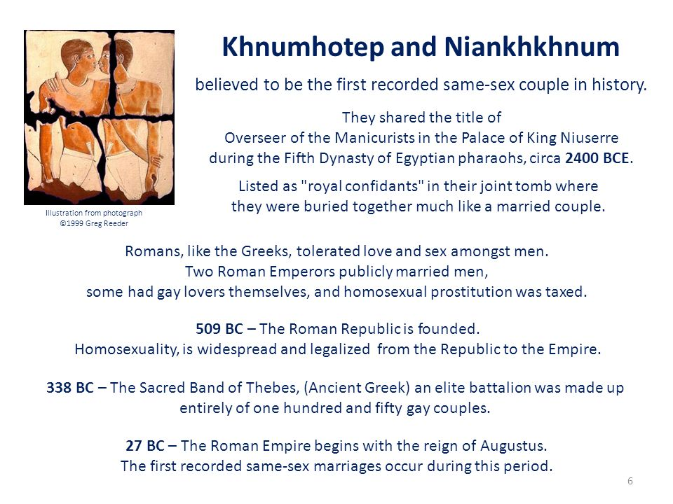 Khnumhotep and Niankhkhnum believed to be the first recorded same-sex couple in history. Illustration from photograph ©1999 Greg Reeder Listed as