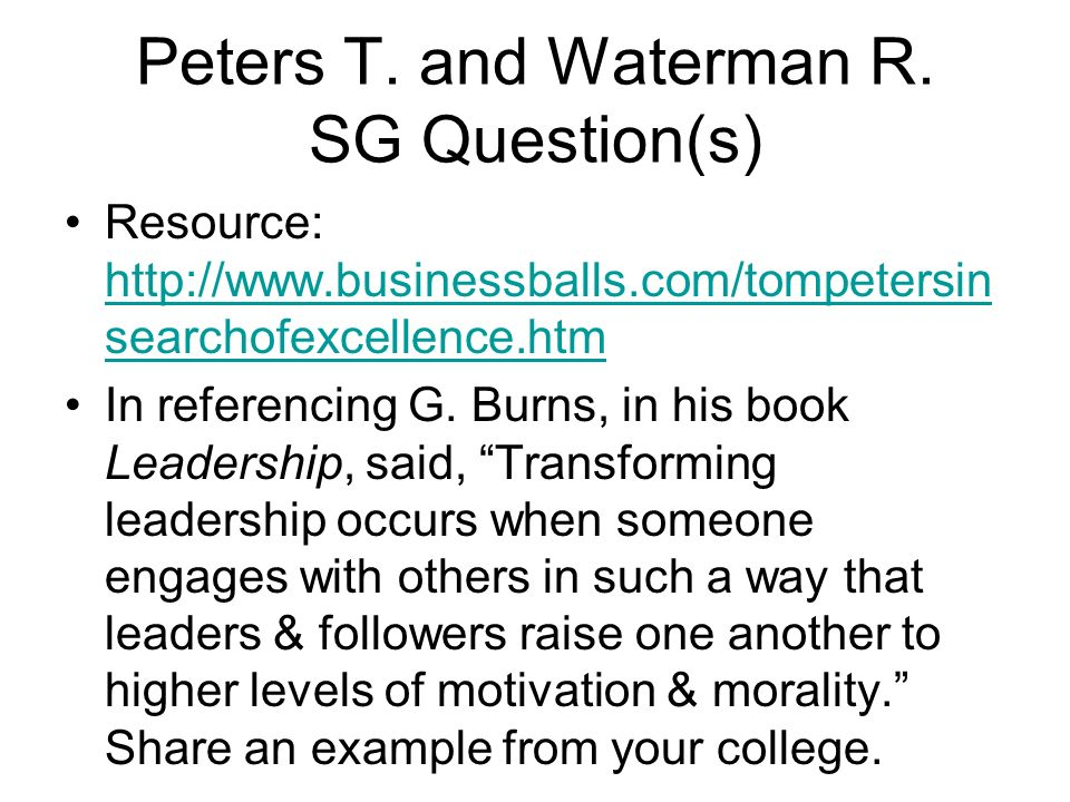 Peters T. and Waterman R.
