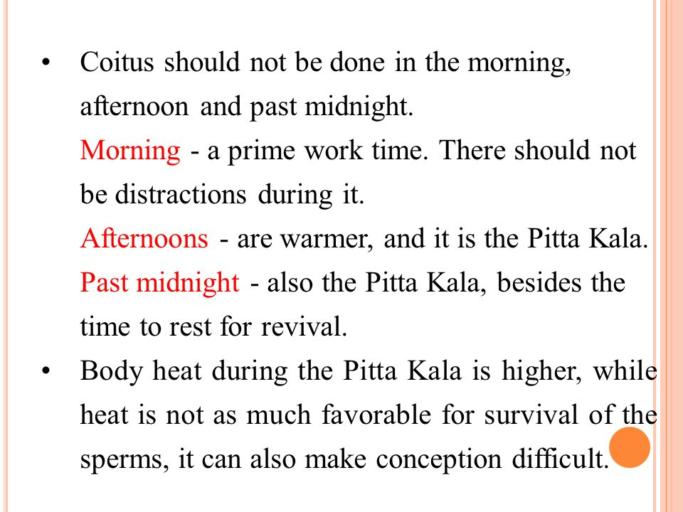 Coitus should not be done in the morning, afternoon and past midnight. Morning - a prime work time. There should not be distractions during it. Aftern