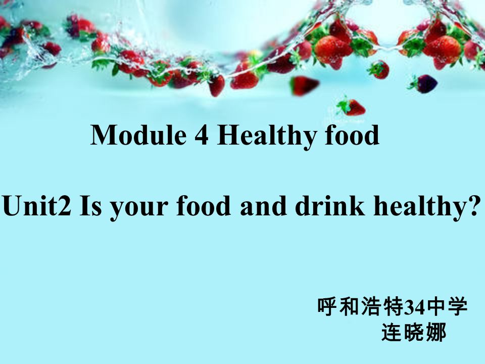 34 Module 4 Healthy food Unit2 Is your food and drink healthy?