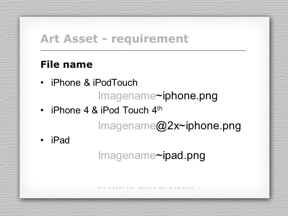 ~ Art Asset for iphone development ~ Art Asset - requirement File name The file names expression can not be the capital letter.