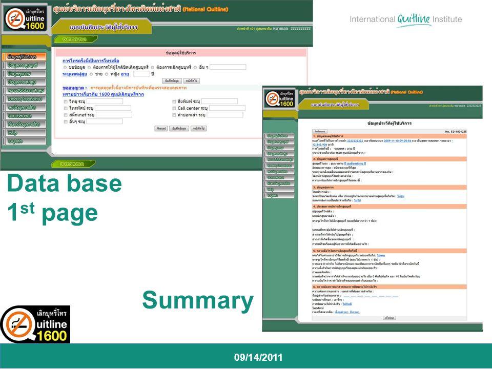 09/14/2011 Data base 1 st page Summary