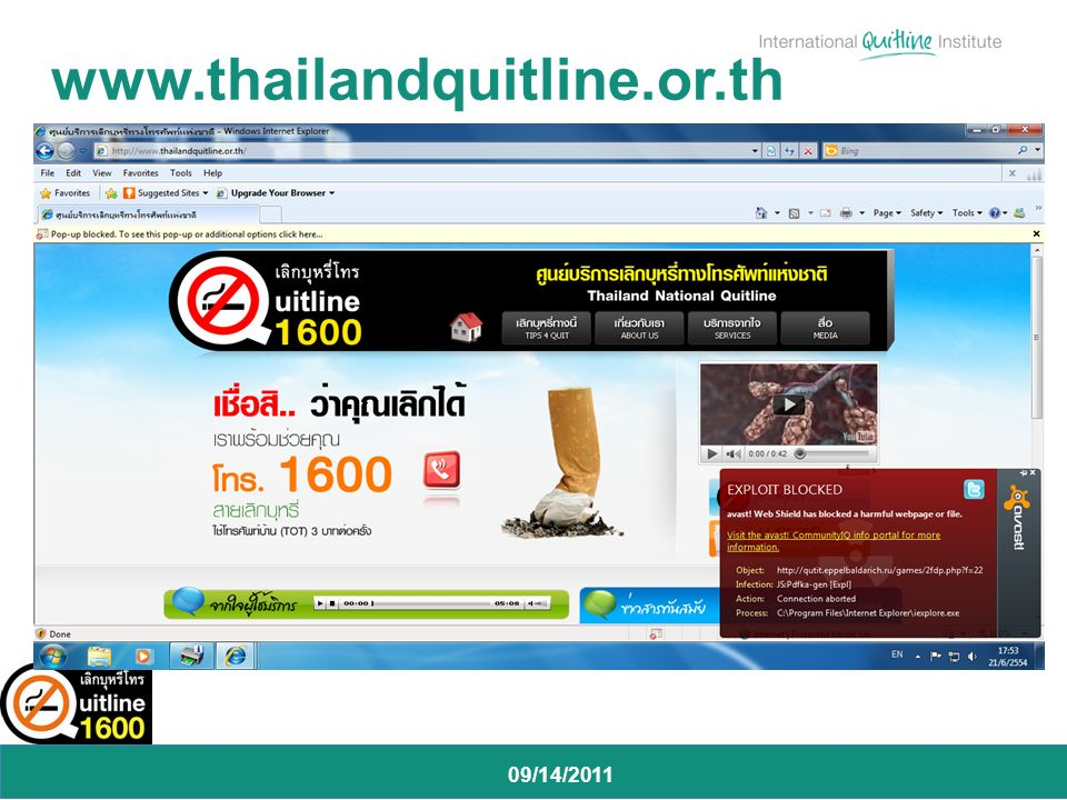 09/14/2011 www.thailandquitline.or.th