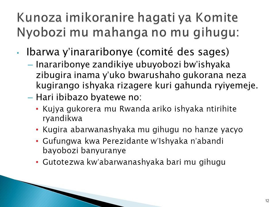 Ibarwa yinararibonye (comité des sages) – Inararibonye zandikiye ubuyobozi bwishyaka zibugira inama yuko bwarushaho gukorana neza kugirango ishyaka ri