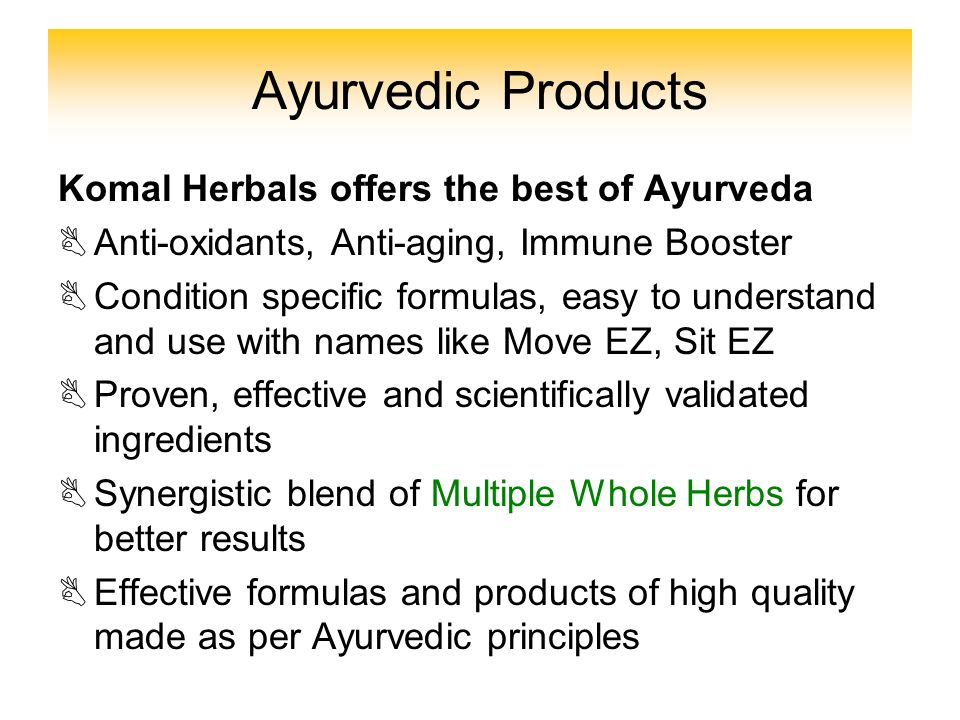 Ayurvedic Products Komal Herbals offers the best of Ayurveda Anti-oxidants, Anti-aging, Immune Booster Condition specific formulas, easy to understand