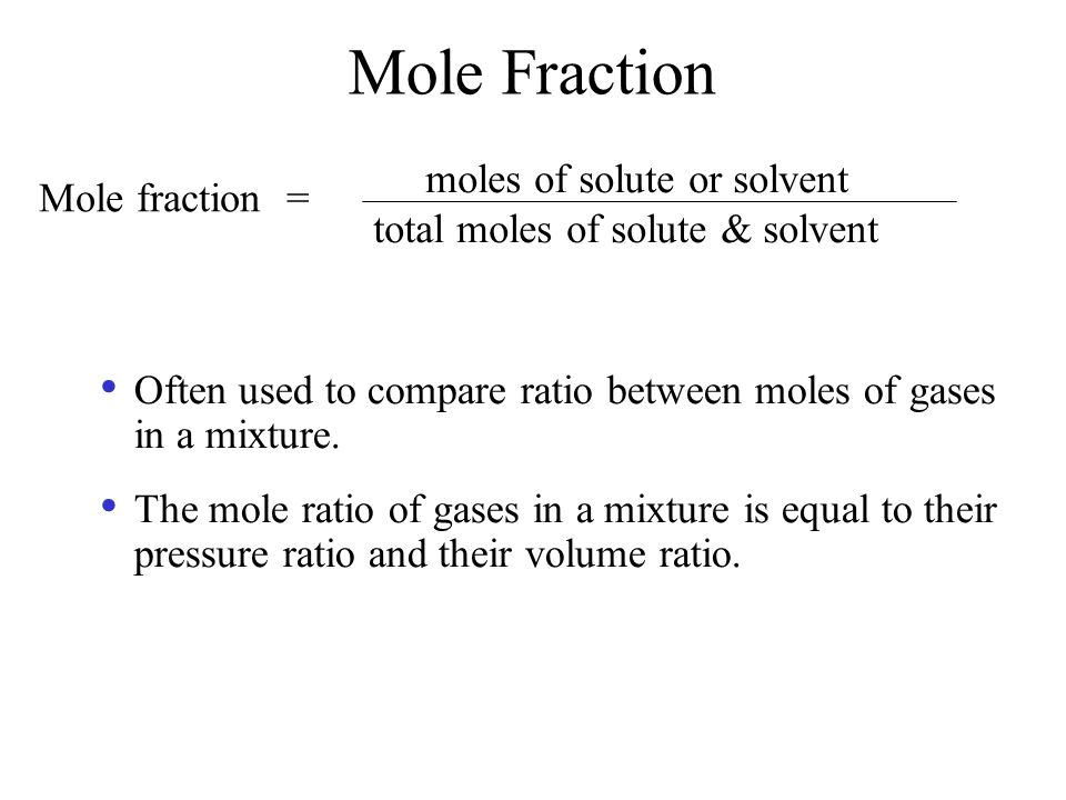 Percent Composition % by Mass = g solute / g solution x 100 % by Volume = mL solute / mL solution x100 % by Mass per Volume = g solute/mL solution x 1