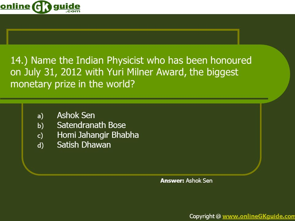 14.) Name the Indian Physicist who has been honoured on July 31, 2012 with Yuri Milner Award, the biggest monetary prize in the world.