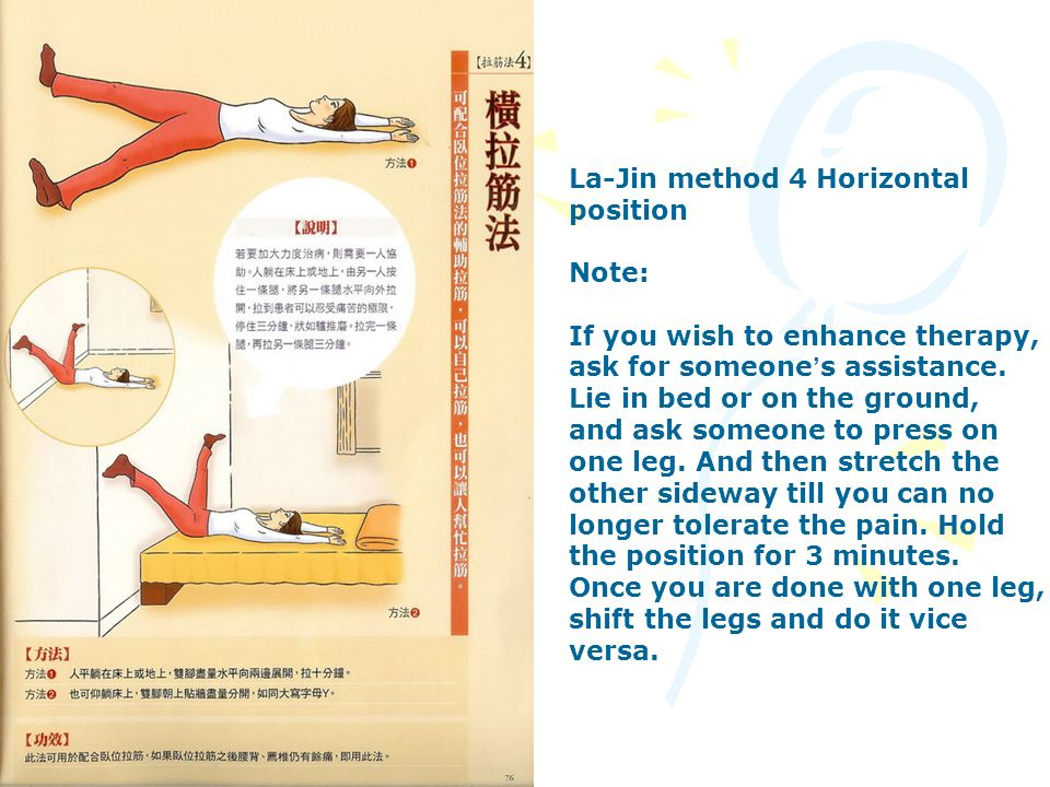 La-Jin method 4 Horizontal position Note: If you wish to enhance therapy, ask for someone s assistance. Lie in bed or on the ground, and ask someone t