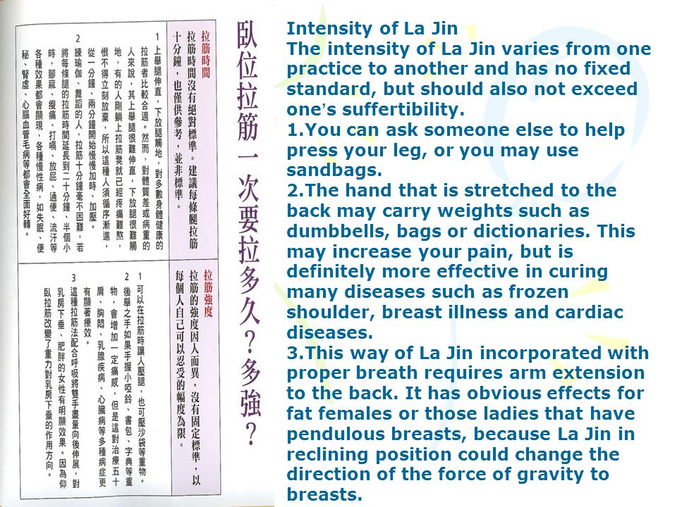 Intensity of La Jin The intensity of La Jin varies from one practice to another and has no fixed standard, but should also not exceed one s suffertibi