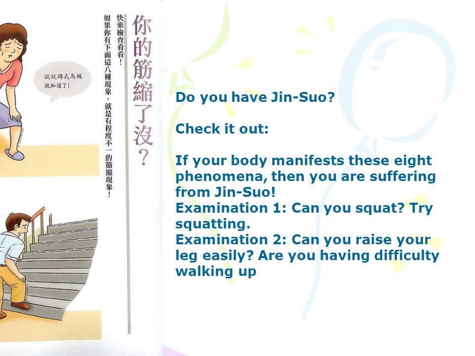 Do you have Jin-Suo? Check it out: If your body manifests these eight phenomena, then you are suffering from Jin-Suo! Examination 1: Can you squat? Tr