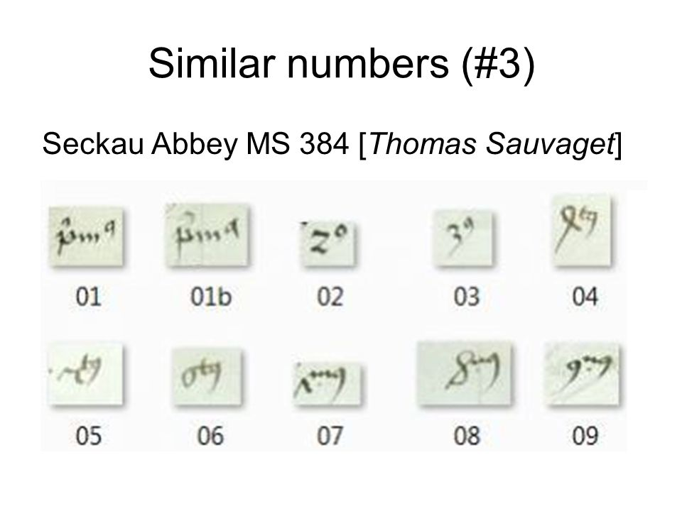 Similar numbers (#3) Seckau Abbey MS 384 [Thomas Sauvaget]