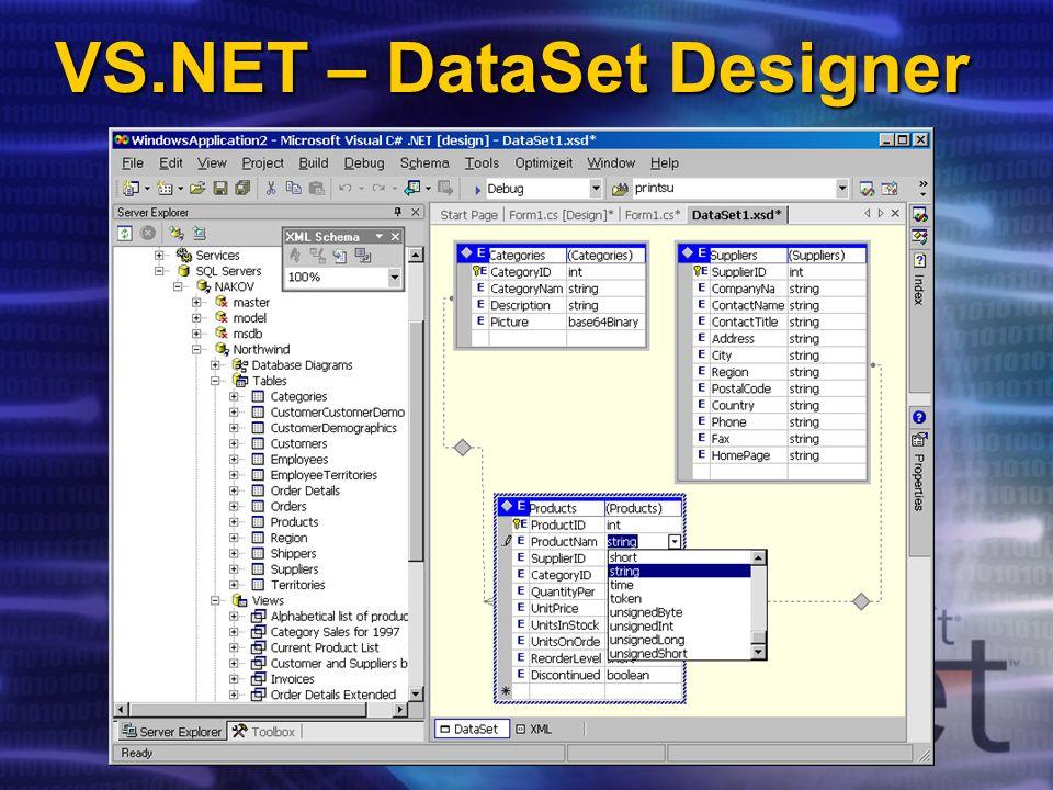VS.NET – DataSet Designer